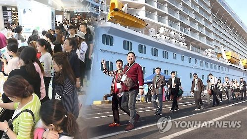 """""""동대문~장안동 택시비 5만8천원이라.."""
