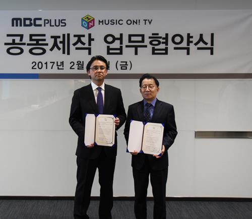 MBC플러스, 일본 '뮤직온! TV'와 업무 협약