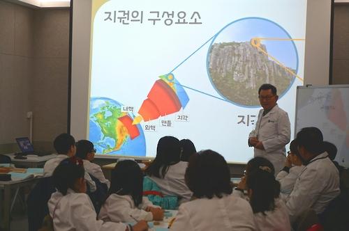 무등산권 세계지질공원 인증 준비 박차..