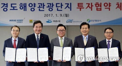 전남도의회, 미래에셋 경도 1조 투자 계약서 공개 요구(종합)