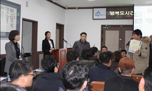 """'폐기물 처리계획 밝히지 않고 산단 이전?"""" 세종시·주민 반발"""