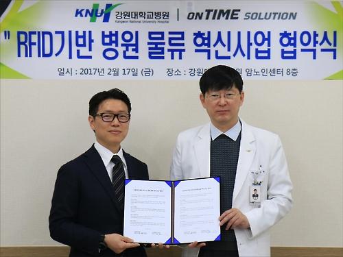 한미약품계열 온타임솔루션, 강원대병원과 물류사업 협약