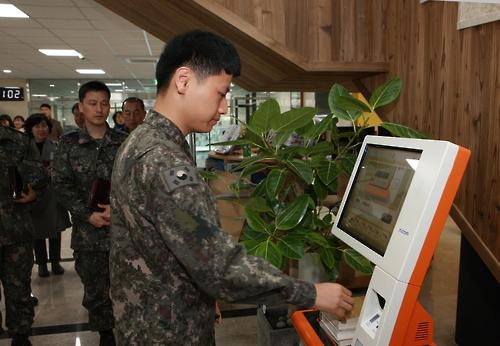 공군교육사, 최신 시설 갖춘 '학술정보관' 개관