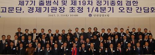 [인천소식] 인천시 후계농업경영인 경영자금 지원