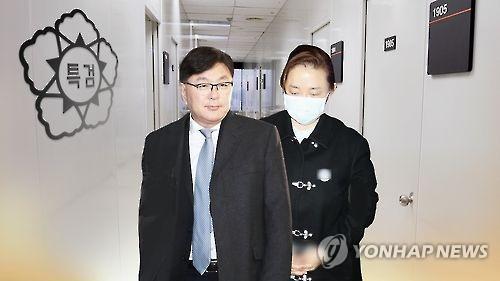 특검 '안종범·김진수에 5천900만원 뇌물' 박채윤 구속기소(종합2보)