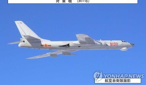 한반도정세 긴박해지자 중국 해·공군 동해진출 추진