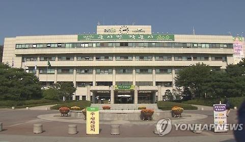 '책나라' 군포시 2회 신인문학상… 총상금 1천400만원