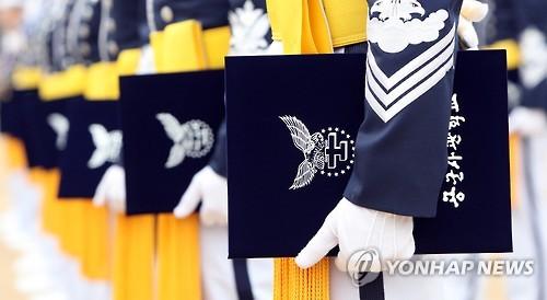공사 65기 생도 졸업식…새내기 장교 155명 배출