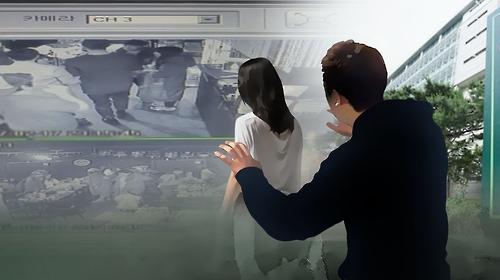 교수 성추행 조사 '하세월'…신고한지 9월 됐는데도 '감감'