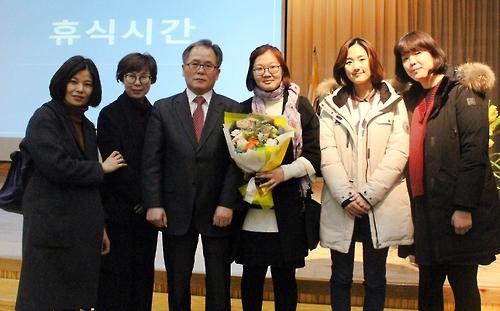 [부천소식] 원미도서관 '제49회 한국도서관상' 수상