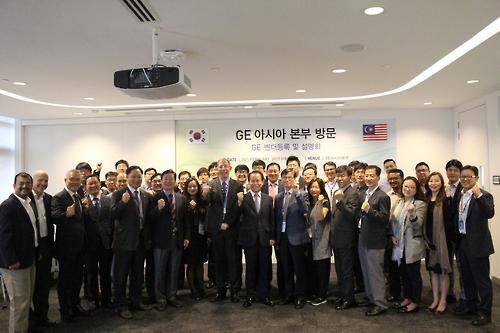 중부발전, 中企와 '동남아·유럽시장 개척단' 파견