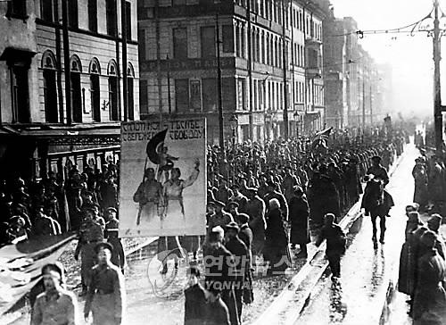 [이희용의 글로벌시대] 러시아혁명과 연해주 독립군 수난사