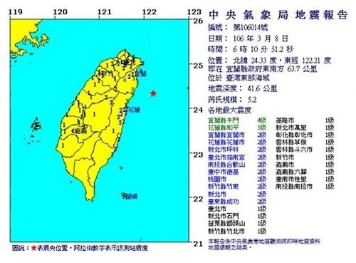 대만 동부 해상서 규모 5.2 지진…쓰나미 없어