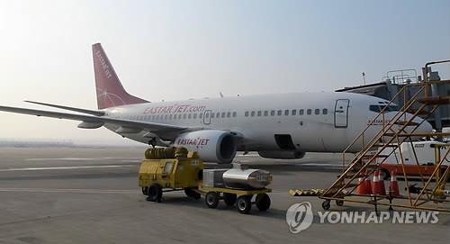 中대형여행사 캉후이, 韓이스타항공 선양-청주 모객 중단결정