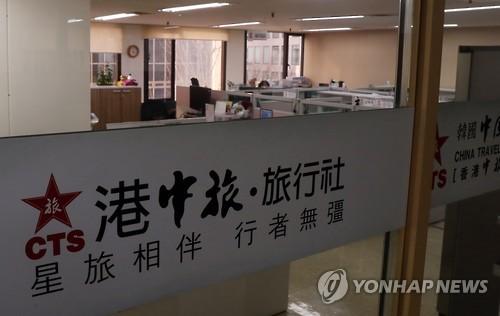 """中 한국공관서 15일부터 한국행비자 직접발급…""""건수 급감 전망"""""""