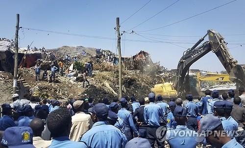 에티오피아 '쓰레기 산사태'…15명 사망·수십명 실종