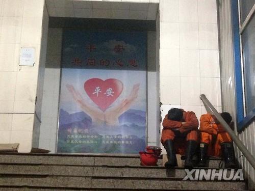 中 헤이룽장성 탄광 승강기추락 17명 전원 사망