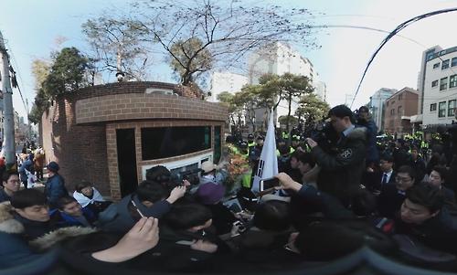 [VR현장] 긴장감속 어수선한 박근혜 전 대통령 사저 앞