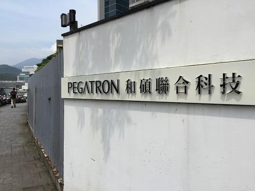 트럼프 압박에 애플 하청 대만 페가트론도 미국공장 설립 검토