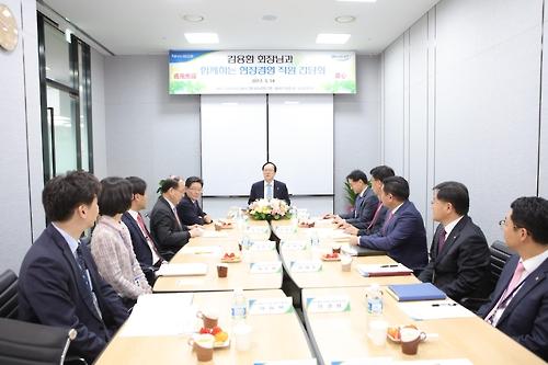 [동정] 김용환 농협금융 회장, 부산서 현장경영