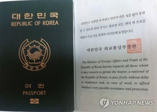 한국 여권의 가치, 170개국 무비자 여행 가능…獨, 176개국 1위