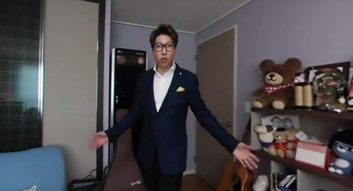 [VR현장] 유튜브 스타 대도서관을 만나다 ① 그의 방을 소개합니다