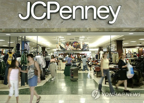 115년 역사 美백화점 체인 JC페니 138개 매장 폐쇄…온라인 강화