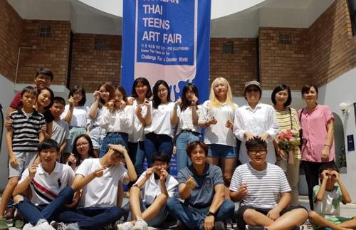 한국-태국 청소년들 '미술로 소통'…방콕서 아트페어