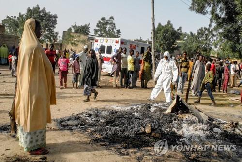 나이지리아서 3인조 자폭 테러로 4명 사망