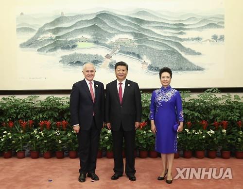 호주, 10년만의 중국총리 방문 불구 일대일로 '제동'