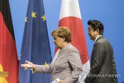 '자유무역' 매개로 거리 좁히는 독일·중국·일본