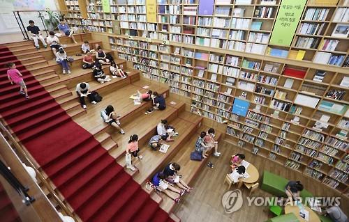 서울 공공도서관 가면 맞춤형 독서 프로그램 있다