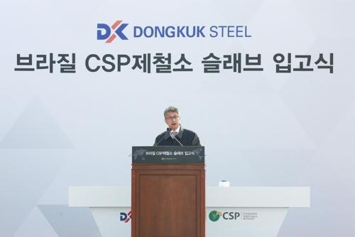 """장세욱 부회장 """"동국제강, 과감히 도전하는 '퍼스트 펭귄'"""""""