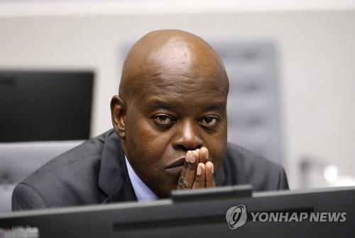 ICC, 민주콩고 벰바에 '증언방해' 혐의 징역 1년 추가 선고