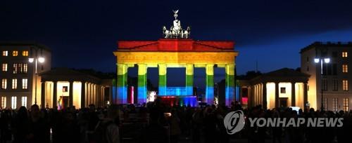 독일, 게이 이유로 처벌받은 이들 보상 추진