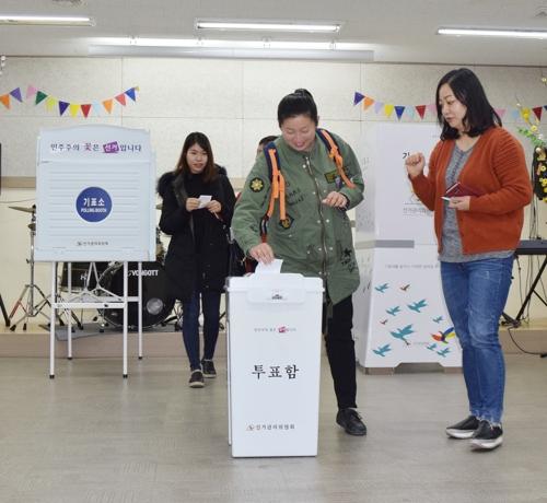 """[카메라뉴스] """"투표 이렇게 해요""""…다문화가족 선거 체험"""
