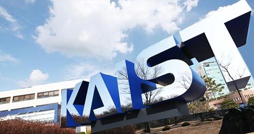 KAIST 사이버보안 석사 선발…국보연서 의무복무