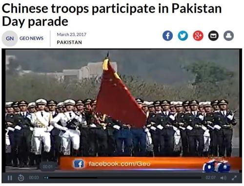 中인민해방군, 파키스탄 군사퍼레이드 첫 참가…동맹 과시