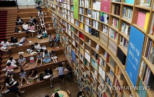 회원증 하나로 서울 곳곳 도서관 이용한다