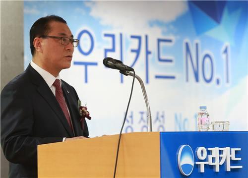 유구현 우리카드 사장 연임 성공