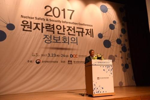 """""""규모 6.5에 맞춘 현 국내 원전 내진설계 문제 없어"""""""