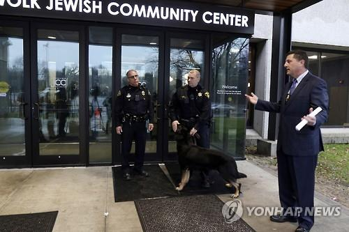 """""""美유대인 시설 폭파"""" 협박 19세 이스라엘 청년 체포"""