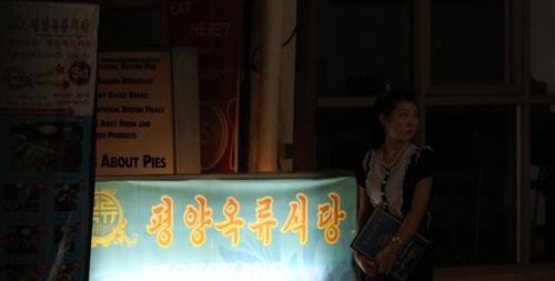 北, 김정남 암살후 고립심화…여행자제령 확산·외화벌이 타격