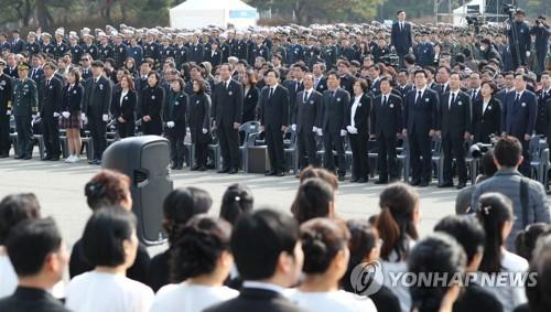 """'서해수호의 날' 기념식 거행…""""고귀한 희생 기억""""(종합2보)"""