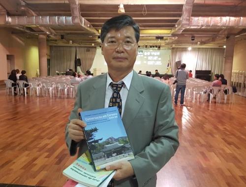 브라질 한인동포들이 만든 '한국어 회화' 책자 화제