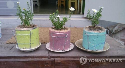 영월문화재단, 연탄 화분 아트체험…연탄 기부도