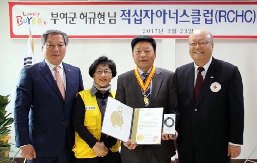 충남적십자 '1억원 기부 1호' 가나상사 허규현 대표