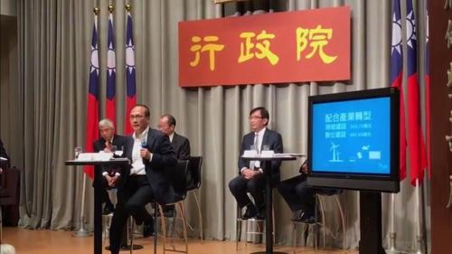 대만, 8년간 100조원 인프라 투자…경기부양 '시동'