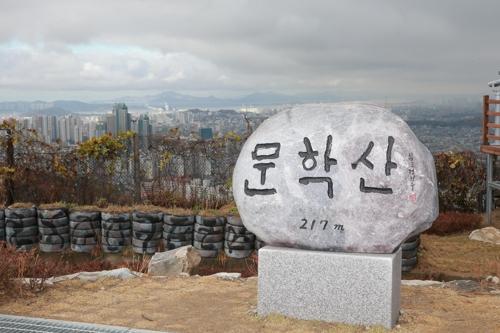 인천 남구 문학산 정상 '역사 테마 전시관' 건립