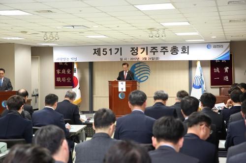 삼천리, 유재권 부사장 대표이사 공동 선임